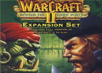Warcraft 2: Beyond the Dark Portal