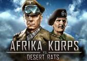 Desert Rats vs. Afrika Korps