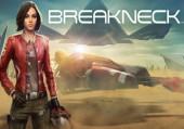 BreakNeck: Коды