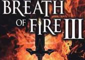Breath of Fire 3: Коды