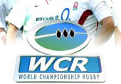 World Championship Rugby