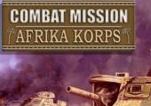 Война в пустыне: Африканский корпус
