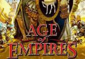 Age of Empires: коды
