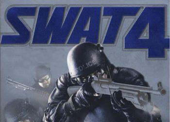 SWAT 4. Наказание и боль