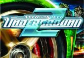 Need for Speed Underground 2: +9 трейнер