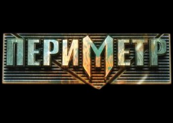 Периметр: завет императора (perimeter: emperor's testament) дата.
