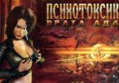Psychotoxic: Gateway to Hell: Обзор