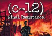 C-12: Final Resistance