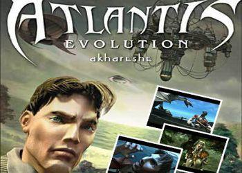 Атлантида: Эволюция