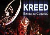 Kreed: Battle for Savitar