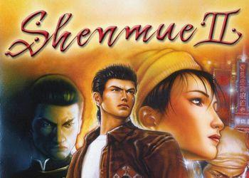 Shen Mue 2