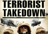 Война с террором. Зачистка