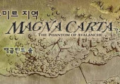 Magna Carta: The Phantom of Avalanche