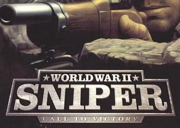Снайпер: Дороги войны