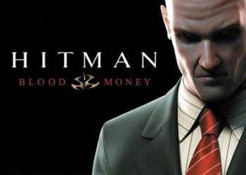 скачать трейнер для Hitman Blood Money - фото 9