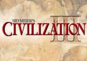 Sid Meier's Civilization 3: +3 трейнер