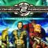 Космические Рейнджеры 2: Доминаторы