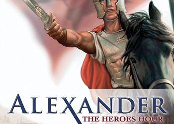 Александр: Эпоха героев