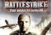 Дорога на Берлин