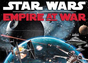 Скачать Трейнер На Star Wars Empire At Wars - фото 11