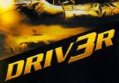 Driv3r: Коды