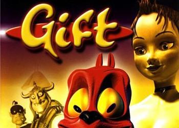 Подарочек The Gift Игра