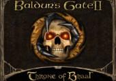 Baldur's Gate II: Throne of Bhaal: Save файлы