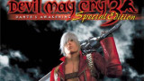Devil May Cry 3: Dante's Awakening Special Edition [Обзор игры]