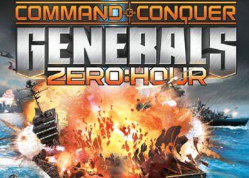 скачать Generals Zero Hour читы скачать - фото 8