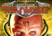 Command & Conquer: Red Alert 2 - Yuri's Revenge: Советы и тактика