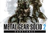Metal Gear Solid 2: Substance: коды