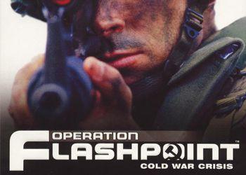 Cold war чит