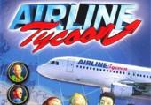 Airline Tycoon: коды