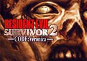 Resident Evil: Survivor 2 - Code Veronica