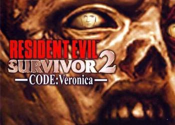 Resident Evil: Survivor/Survivor 2/Dead Aim. Пережить эфир