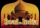 Дорога в Индию
