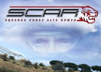 SCAR - Squadra Corse Альфа Ромео