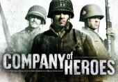 Company of Heroes: советы и тактика