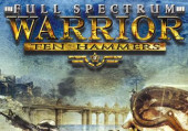 Full Spectrum Warrior: Ten Hammers: коды