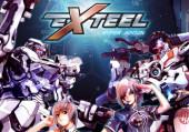 Exteel