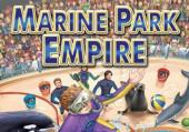 Marine Park Empire: Коды