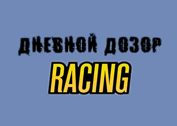 Night Watch Racing