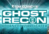 Tom Clancy's Ghost Recon: Advanced Warfighter: Обзор