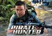 Коды к игре Пираты XXI века