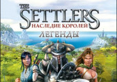Settlers: Heritage of Kings - Legends, The