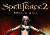 SpellForce 2: Shadow Wars: Коды
