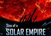 Sins of a Solar Empire: Коды