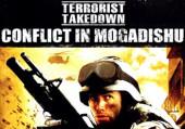 Terrorist Takedown: Conflict in Mogadishu: +4 трейнер