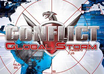 Conflict: Терроризм
