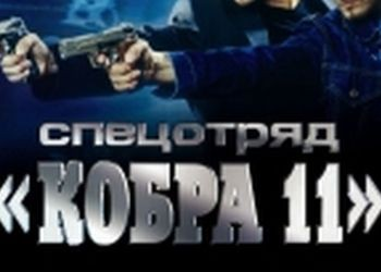 Alarm for Cobra 11: The Autobahn Патрол